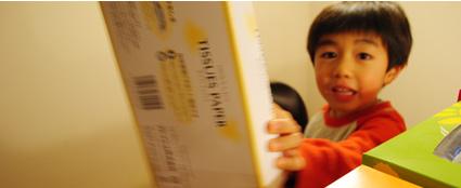 子どもたちが遊ぶ小屋裏スペース|新宿の工務店大栄工業の注文住宅